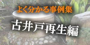 banner_300_1502
