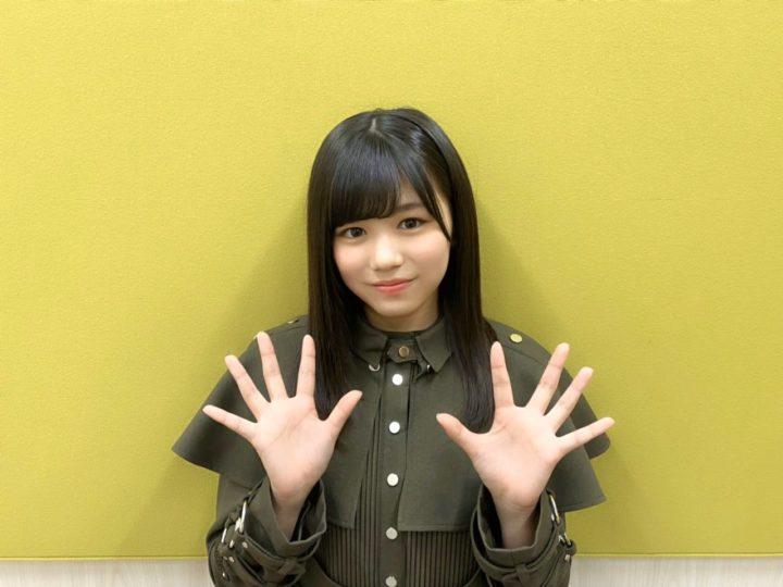 https://twitter.com/keyakizaka46/status/1214795050393014274?s=20