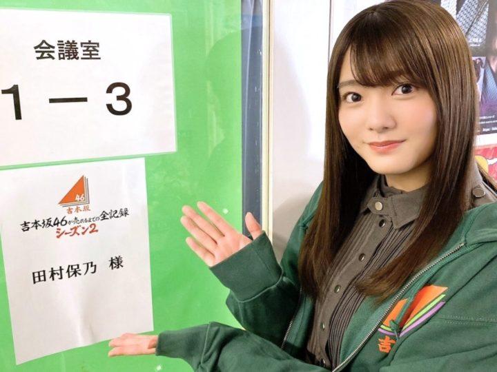 https://twitter.com/keyakizaka46/status/1249997660540428289?s=20