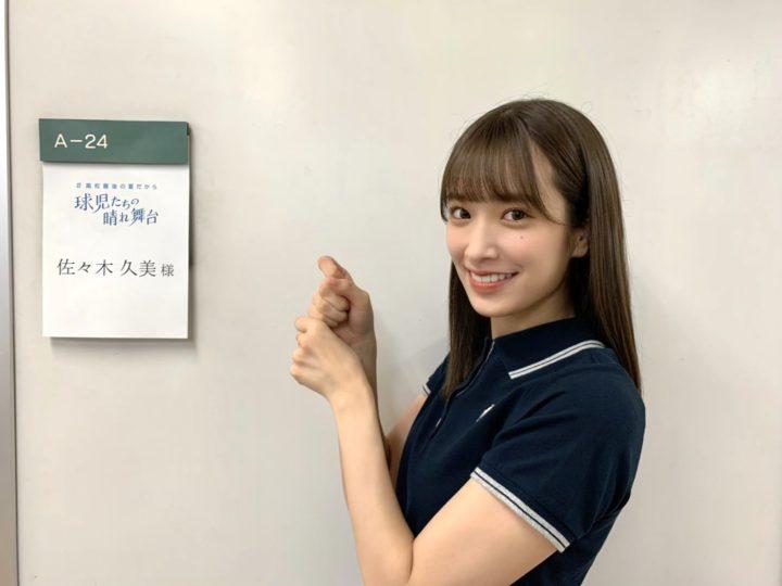 https://twitter.com/hinatazaka46/status/1292966316588953602?s=20