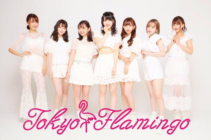 Tokyo Flamingo 7人体制 綾瀬絵梨香