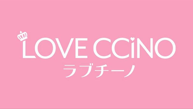 LOVE CCiNO(ラブチーノ)