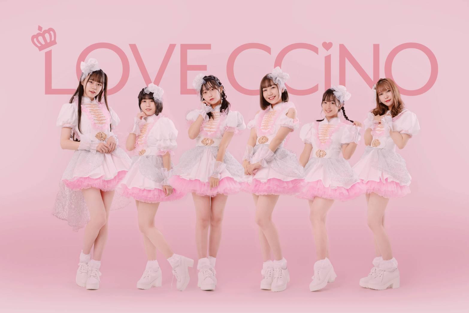 『LOVE CCiNO』