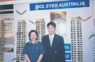 Hong Kong Optical Fair 1997