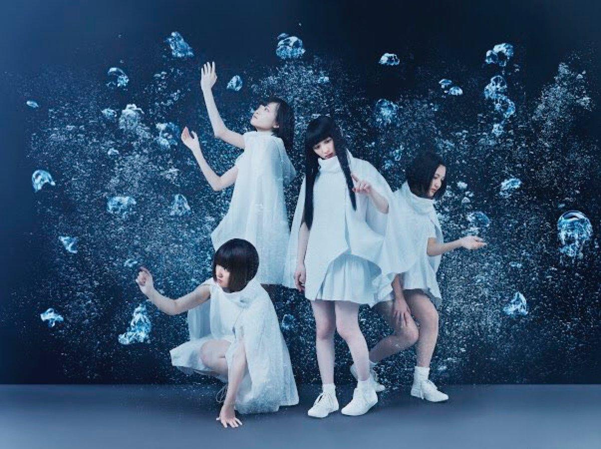 Musikvideo zur 3. Single von Yanakoto Sotto Mute