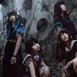 Idol Metal Gruppe 969 veröffentlicht bald ihre zweite Single