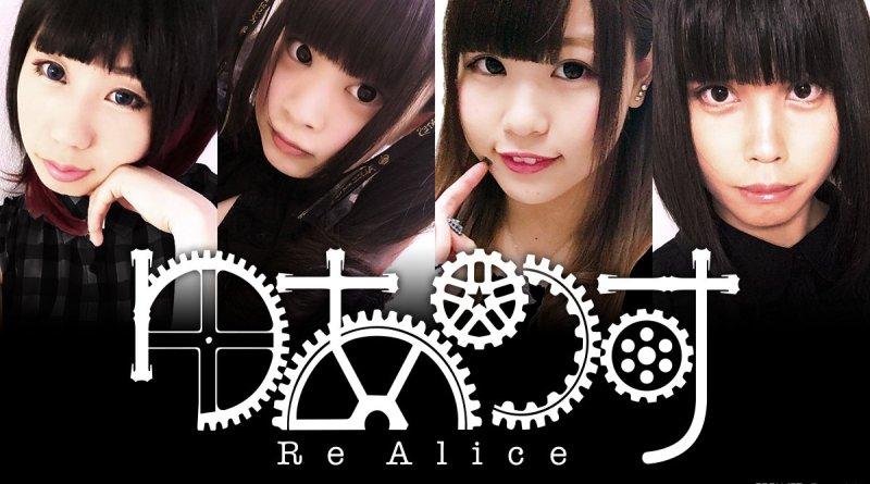 Re Alice