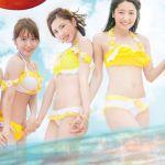 SKE48 mit drei Team Musikvideos