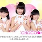 CHOCO★MILQ veröffentlichen neues Live Video