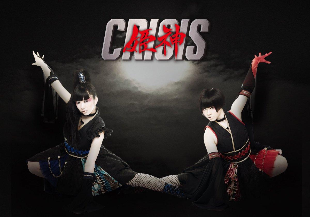 Neues Musikvideo von HIMEGAMI CRISIS