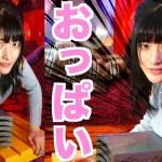 Kamen Joshi's Erina Kamiya startet erfolgreich eigenen Youtube Kanal
