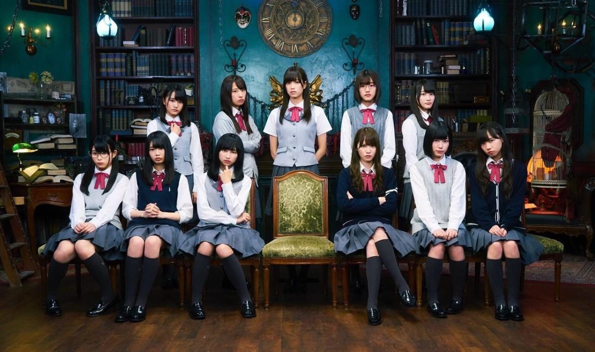 Hiragana Keyakizaka46 Serie Re:Mind ab jetzt bei Netflix