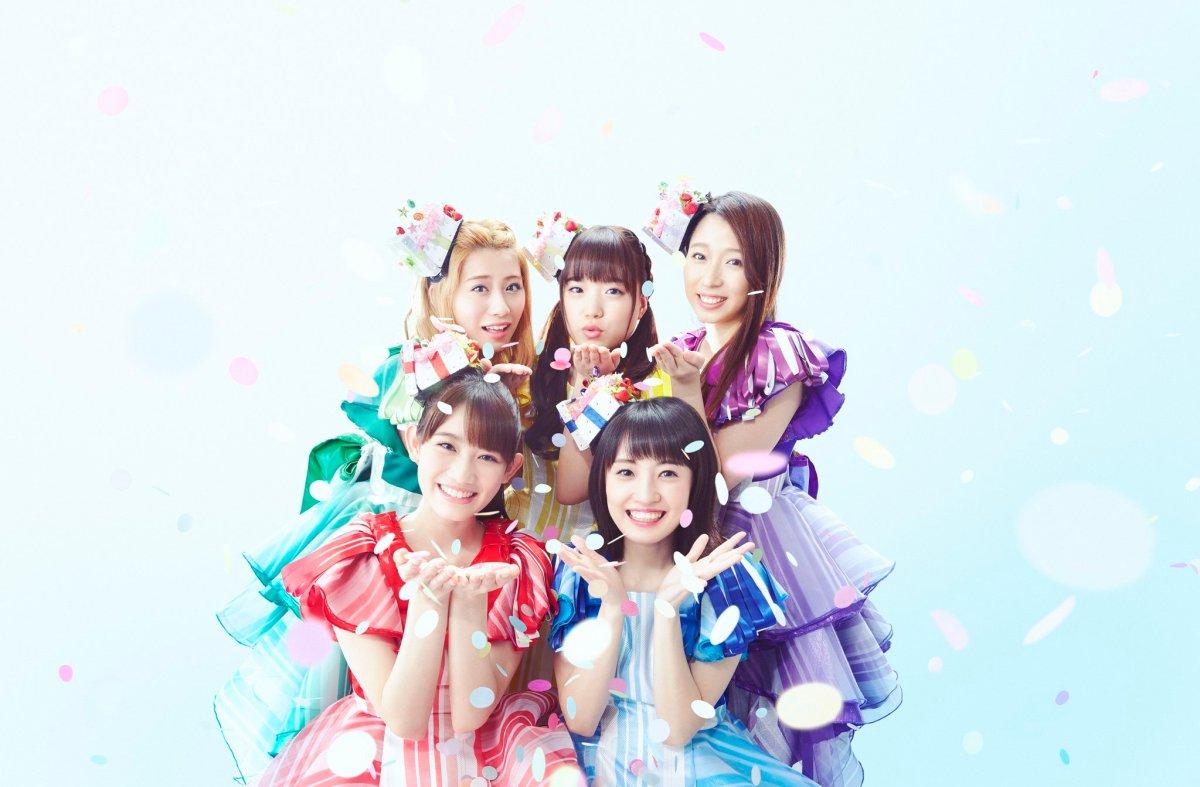 Neues Musikvideo von Team Syachihoko