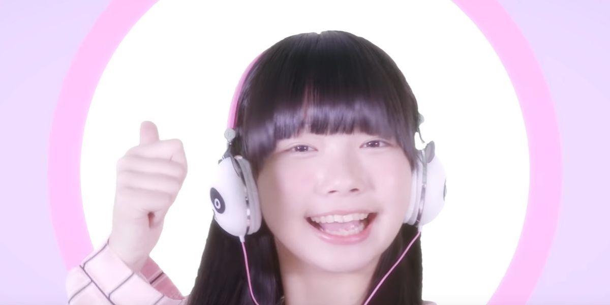 Ide Chiyono veröffentlicht neues Musikvideo