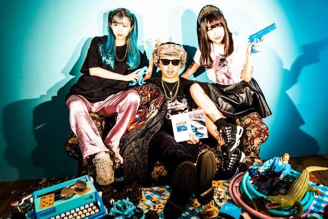 Erstes Musikvideo von BLUE GUM CLUB