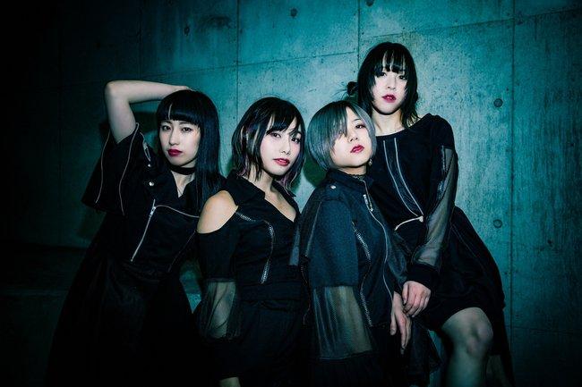 Shihatsu-machi Underground veröffentlichen neues Musikvideo