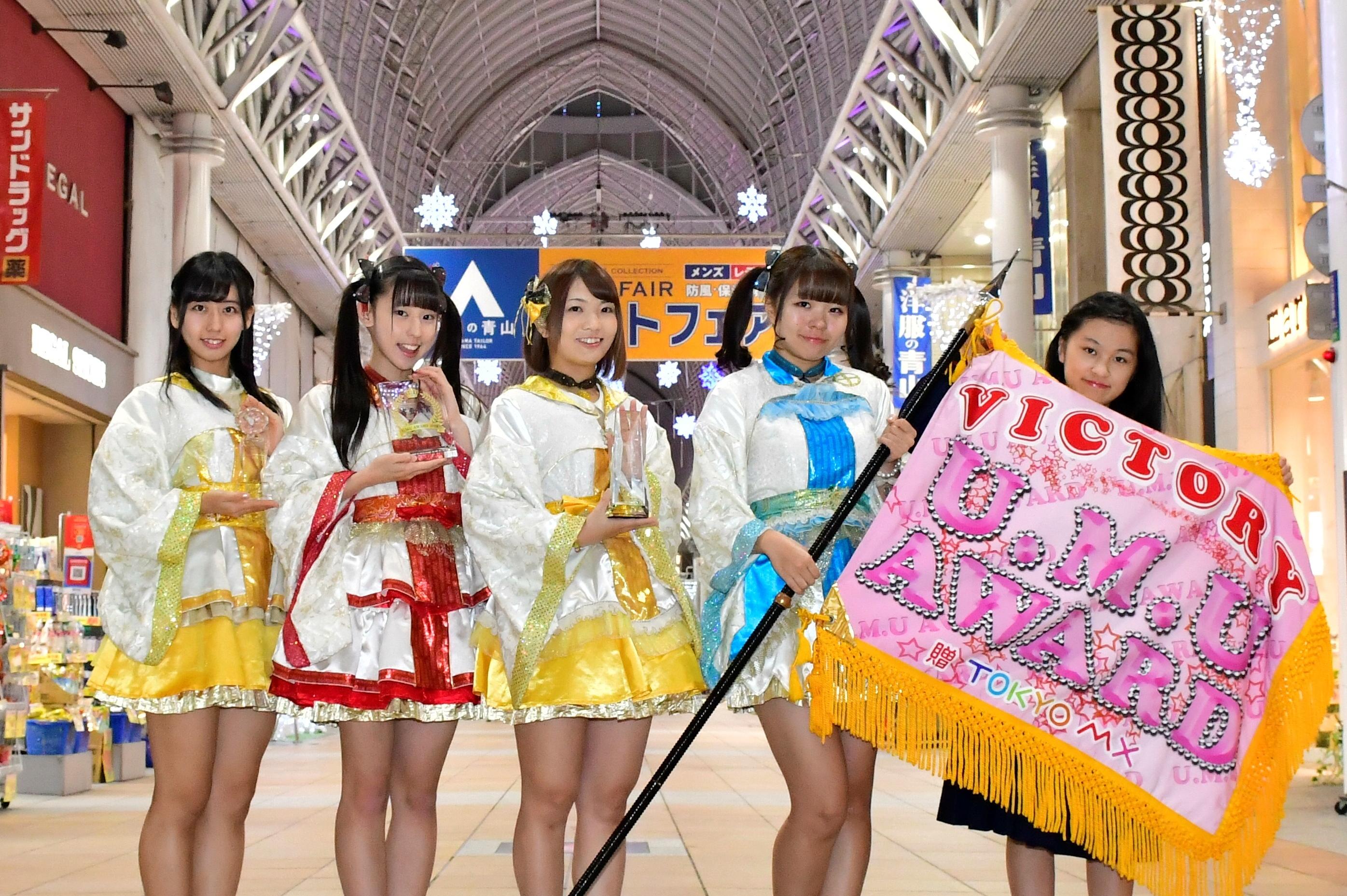 ご当地アイドルが鹿児島市の市政広報紙に登場! ご当地アイドルコンテストで日本一  S☆UTHERN CROSS(サザン☆クロス) 「これからも鹿児島のPR よろしくね!」