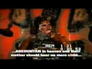 Koto Aye film