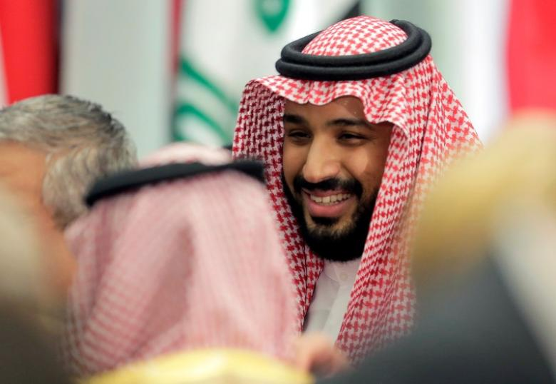 """Saudi Deputy Crown Prince Mohammed bin Salman arrives for the start of the """"Meeting of the Ministers of the Global Coalition to Counter ISIL: Joint Plenary Session""""  in Washington."""