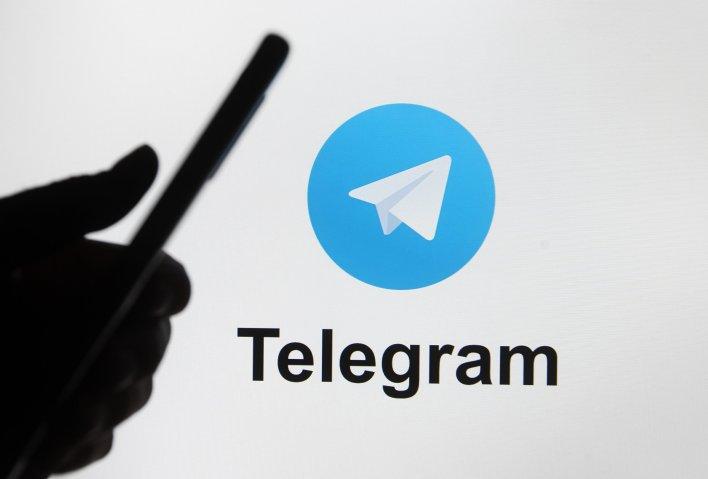 telegram messaging app raises $1 billion through bond sales | daily sabah
