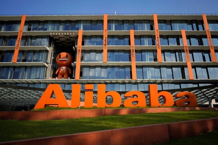 alibaba invests $350m in capital increase to turkey's trendyol | daily sabah