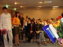 grad-party-2008-78