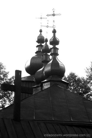 Świątynia w Wawrzce, 2004r.