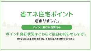 スクリーンショット 2015-04-25 11.26.11