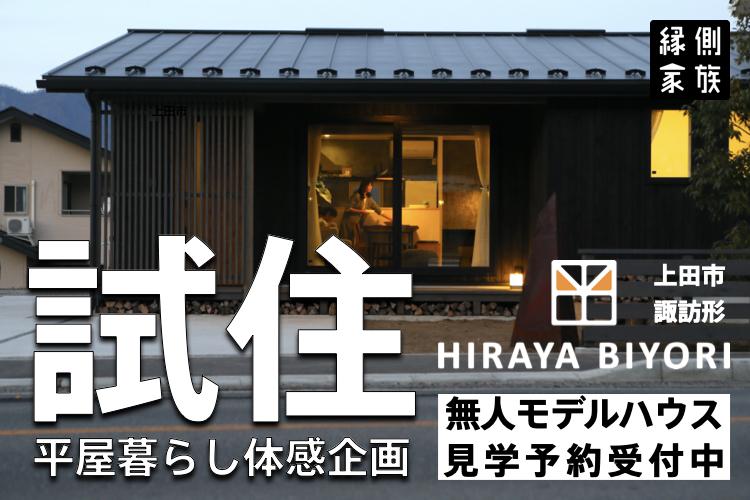 HPイベント情報-201002.001