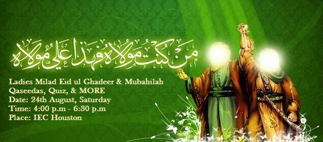 Ladies Milad Eid-ul-Ghadeer & Mubahilah – Islamic Education