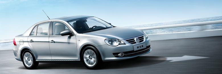 chinese_VW