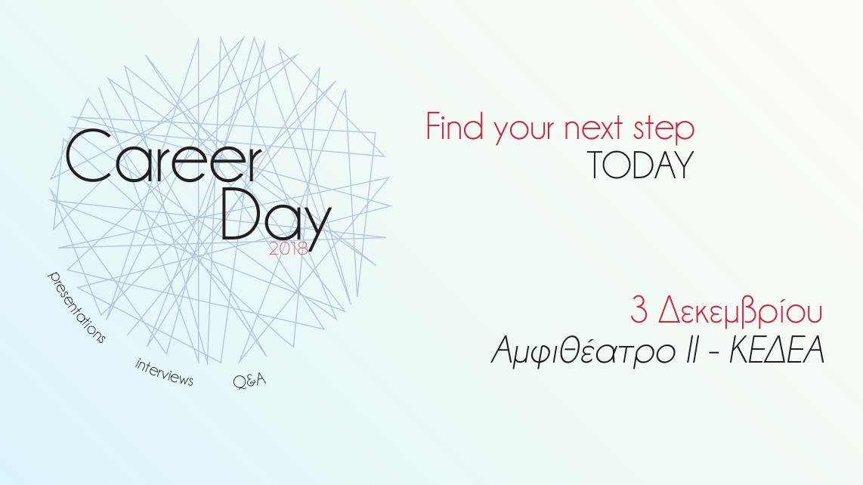 Career Day 2018