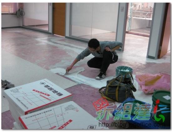 辦公室裝修,塑膠地磚,塑膠地板