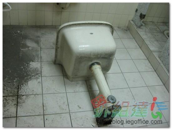 辦公室裝修-廁所工程