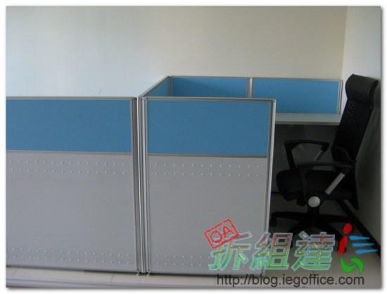 OA辦公家具-辦公屏風