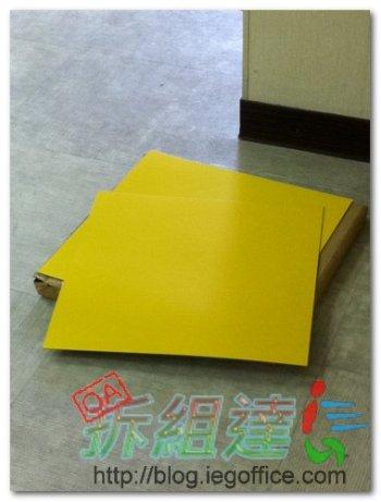 辦公室裝修,塑膠地板