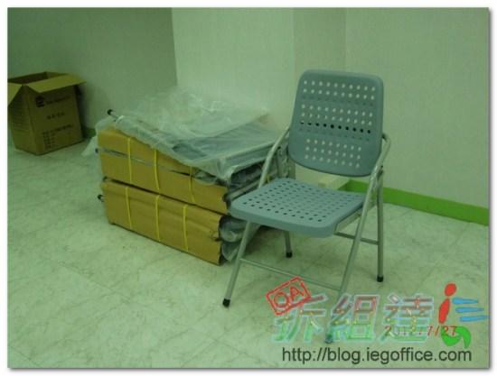 OA辦公家具,折合椅