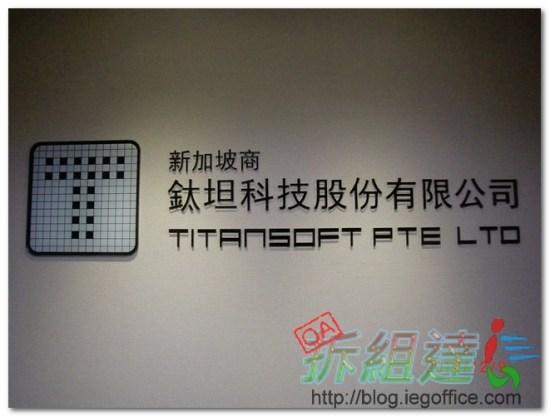 新加坡商鈦坦科技股份有限公司