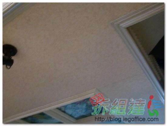 裝潢,造型天花板