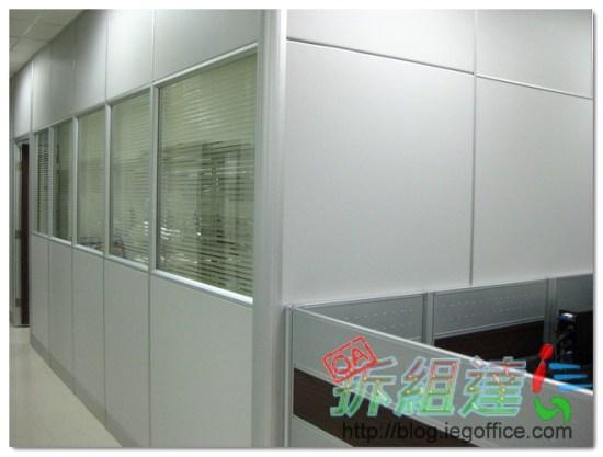 辦公家具,高隔間,辦公屏風