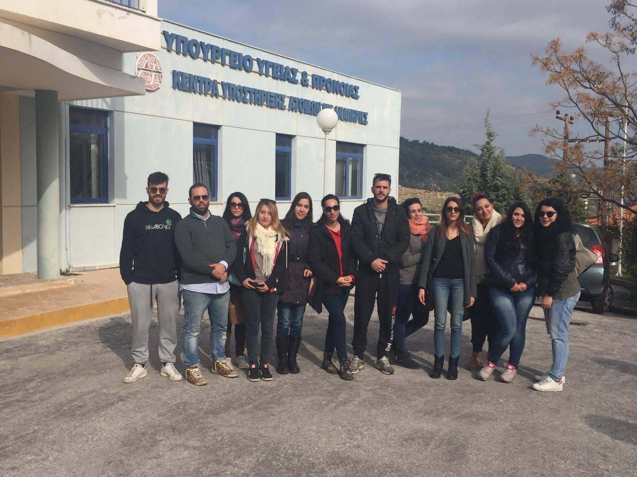 Εκπαιδευτική επίσκεψη του τμήματος Φυσικοθεραπείας του ΙΕΚ Μυτιλήνης στο ΚΕΦΙΑΠ