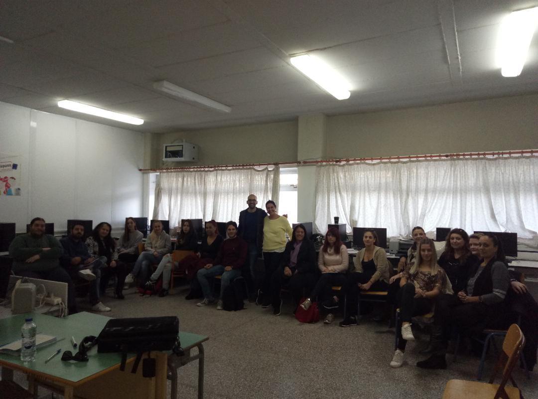 Εκπαιδευτική επίσκεψη στο Δ.ΙΕΚ Μυτιλήνης του Τμήματος Κοινωνιολογίας του Πανεπιστημίου Αιγαίου