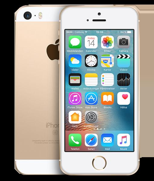 iPhoneSE-Guld