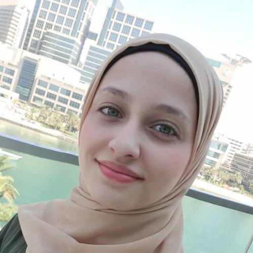 Amani Khalouf