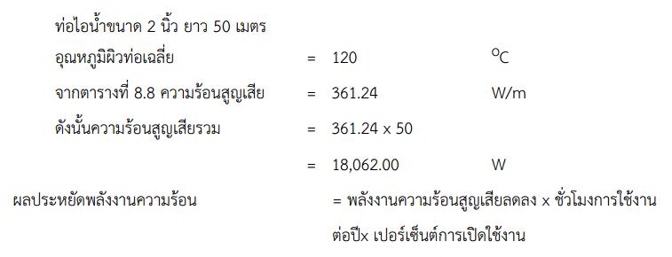 capture-20151101-002940