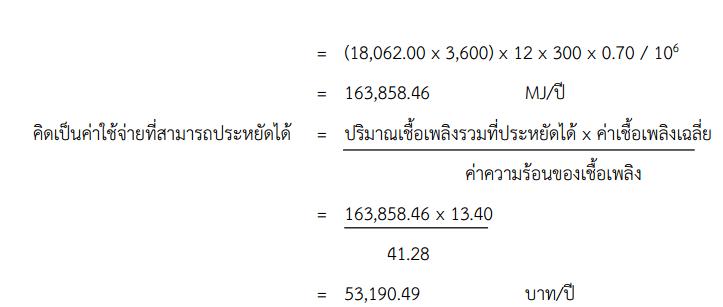 capture-20151101-003003