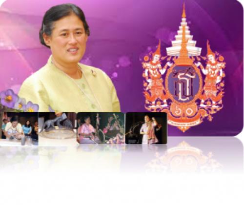 วันอนุรักษ์มรดกไทย