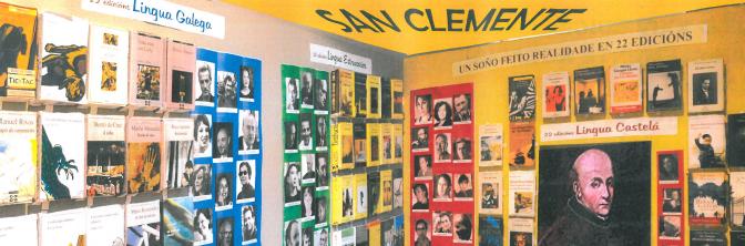 Estudantes de 2º de bacharelato forman parte do xurado do Premio Literario San Clemente