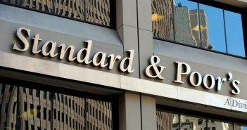 Standard & Poor's поднял кредитный рейтинг Канарской автономии