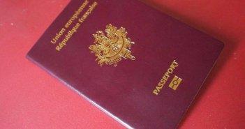 Двое албанцев арестованы в аэропорту Lanzarote с фальшивыми паспортами